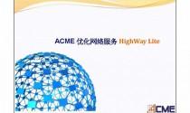 Highway Lite