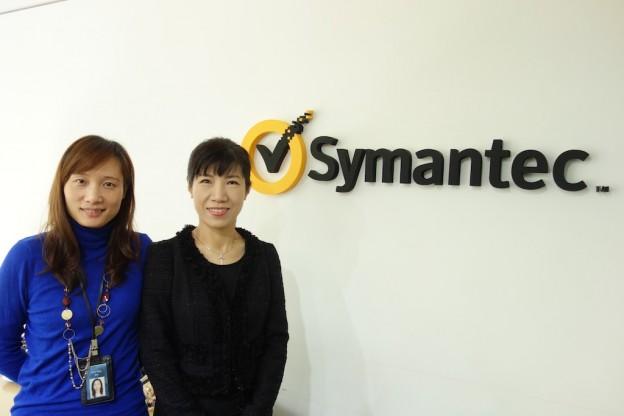 symantec-taiwan-624x416